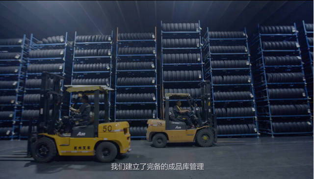 Haohua Tire Manufacture Steps